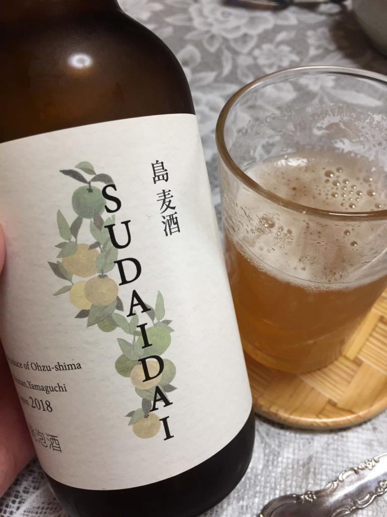 山口地ビール SUDAIDAI