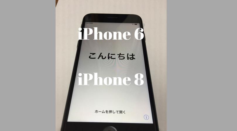 f:id:neko_yashiki:20180531210240p:plain