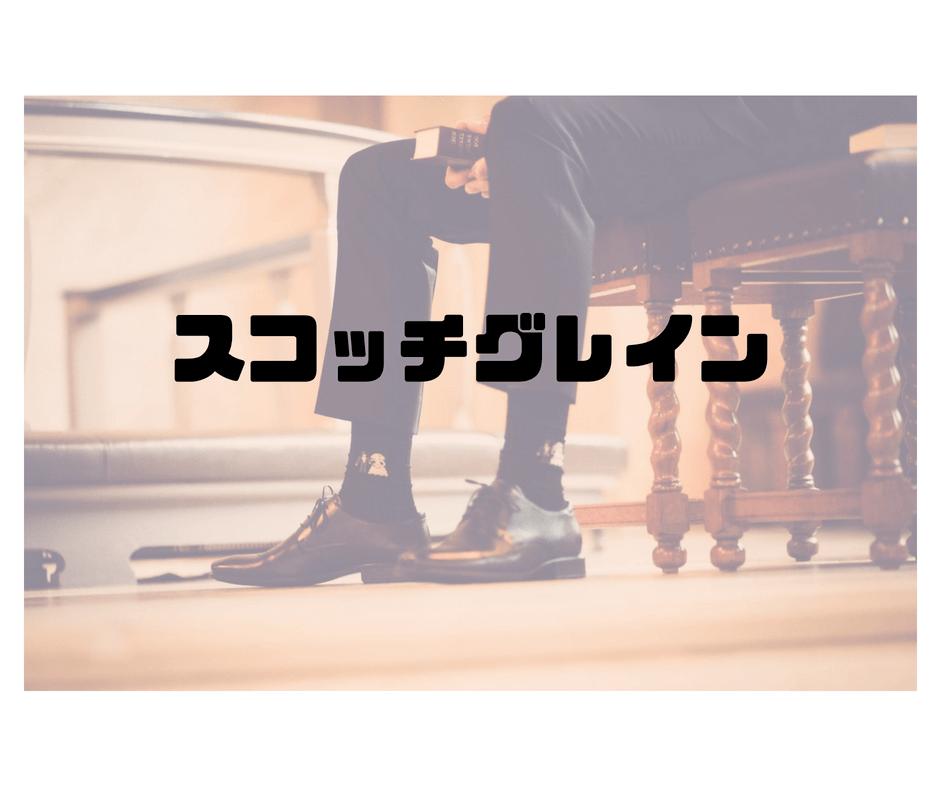 f:id:neko_yashiki:20180731233636p:plain
