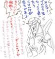 トランスフォーマー アニメイテッド