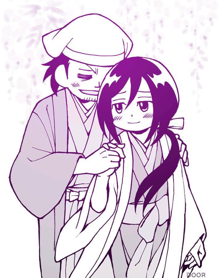いい夫婦の日