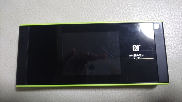 f:id:nekoashifumino:20190119001325j:plain:w600