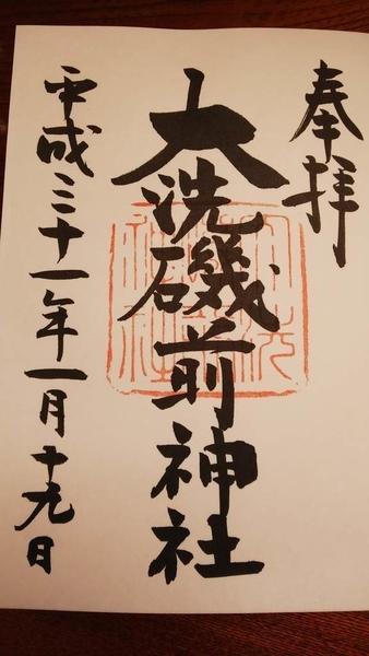 f:id:nekoashifumino:20190122145913j:plain