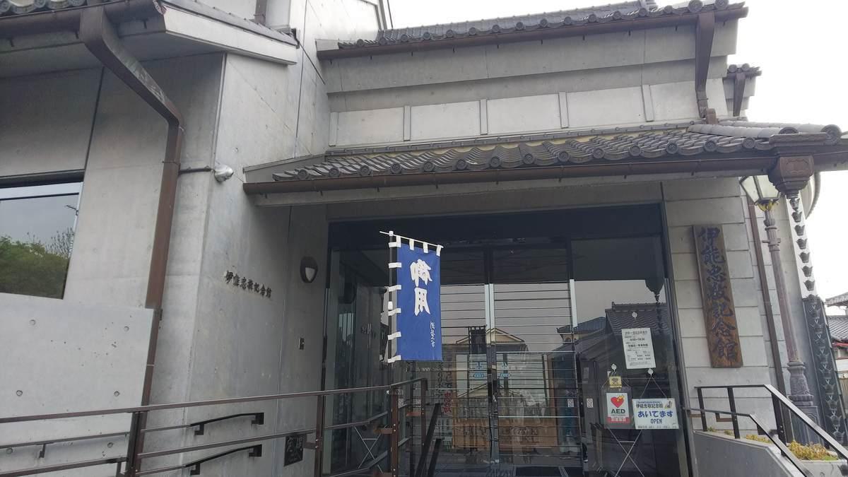 f:id:nekoashifumino:20190421154111j:plain:w600