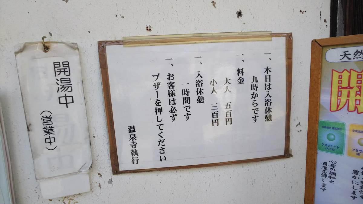 f:id:nekoashifumino:20190511162247j:plain:w600