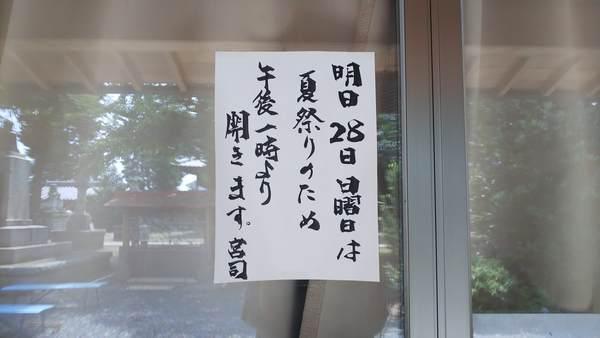 f:id:nekoashifumino:20190728122248j:plain