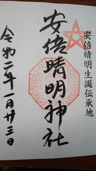 f:id:nekoashifumino:20200131145451j:plain