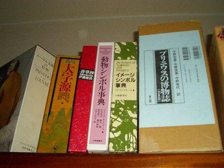 本棚上の空箱