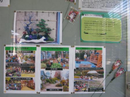 f:id:nekoatama:20101229091707j:image