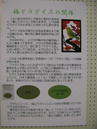 f:id:nekoatama:20110212104506j:image