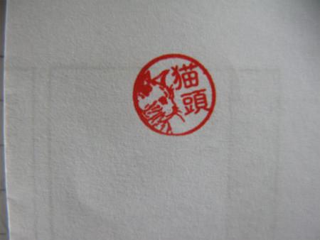 f:id:nekoatama:20111213214140j:plain