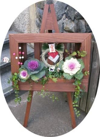 f:id:nekoatama:20121112164355j:image