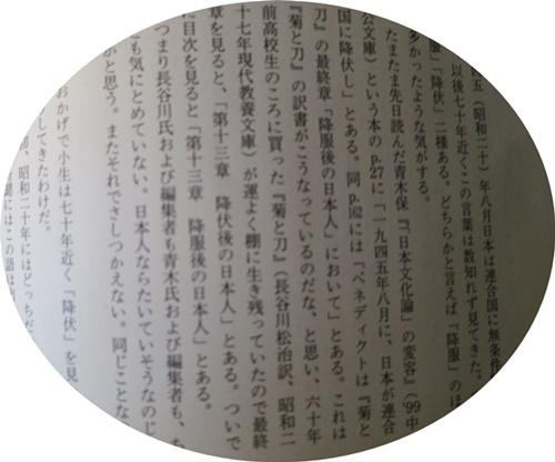 f:id:nekoatama:20130227101234j:image