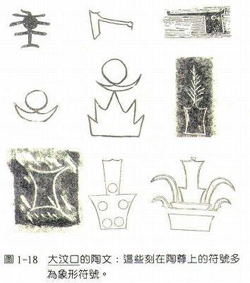 f:id:nekoatama:20130424045838j:image