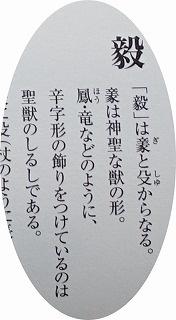 f:id:nekoatama:20151215075225j:image