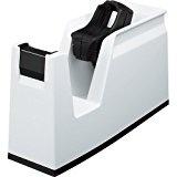 コクヨ 驚くほど軽く・まっすぐ切れるテープカッター カルカット 白 T-SM100W