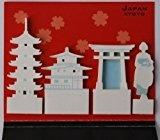 i-MAKER メモや付箋に City Series Kyoto 15000308
