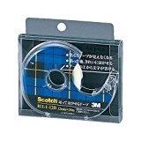 スコッチ(R) はってはがせるテープ ディスペンサーつき <30m巻 巻芯径25mm> 12mm×20m 811-1-12D