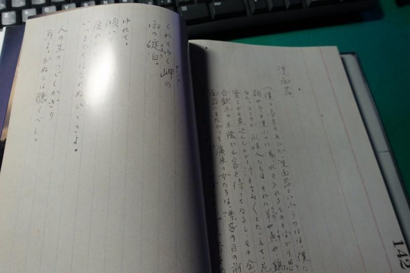 f:id:nekoatama:20170626212449j:plain