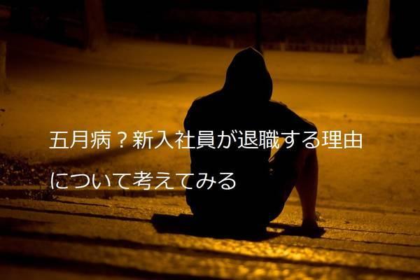 f:id:nekobuchou:20190421001637j:plain