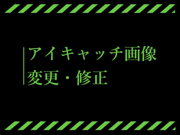 f:id:nekobuchou:20190820150902p:plain