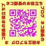 f:id:nekobuchou:20200211153652j:plain