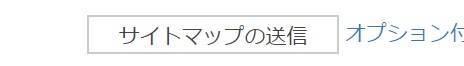 f:id:nekobuchou:20200602211718j:plain
