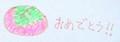 [ハイク]id:ukya3