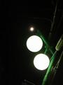 [ハイク]街灯写真