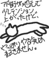 [ハイク]