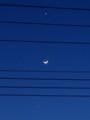 [月][ハイク]空