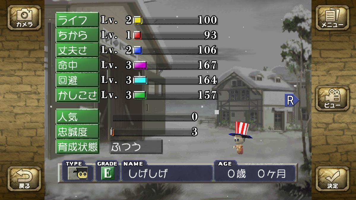 f:id:nekobushi:20200120232903p:plain