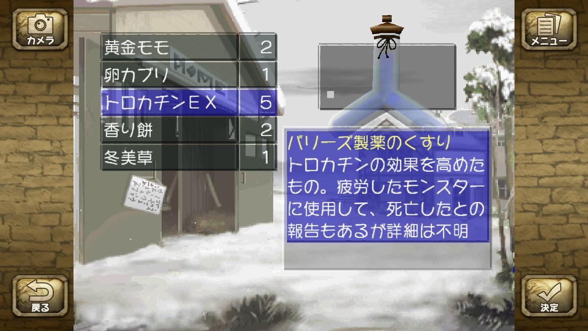 f:id:nekobushi:20200120233259p:plain