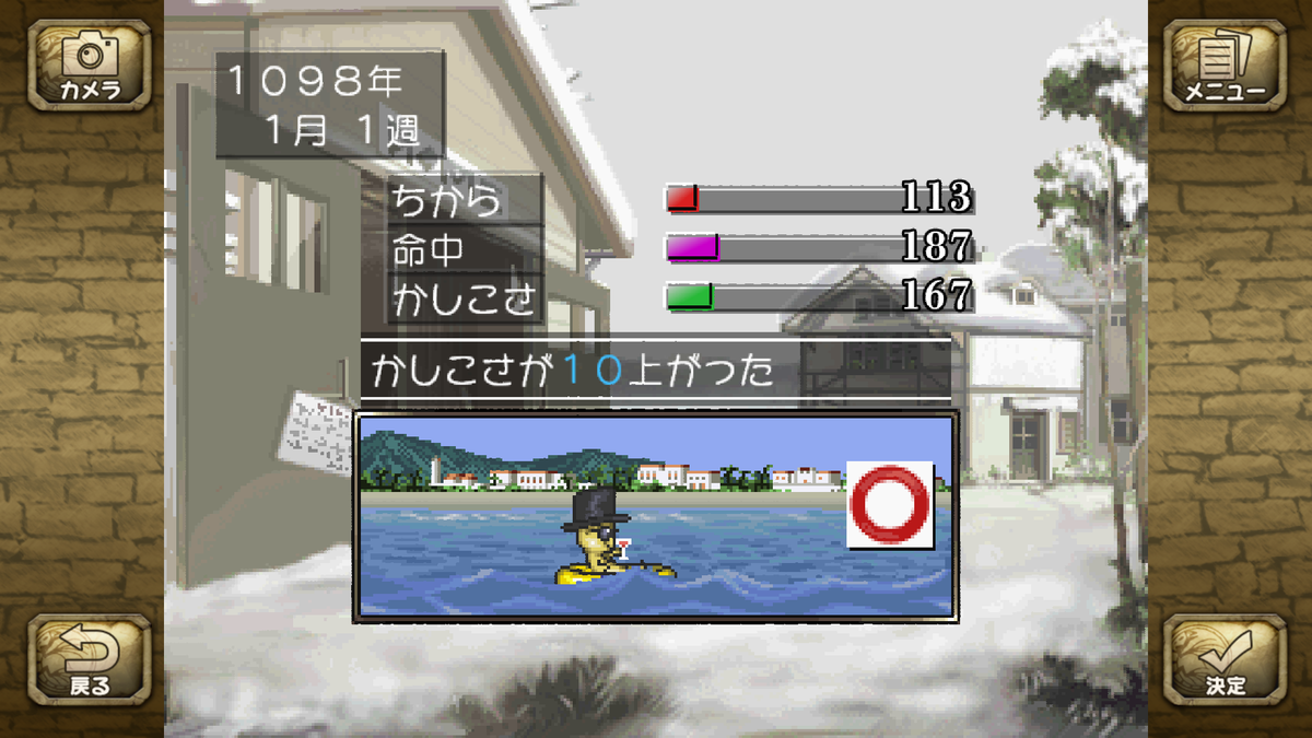 f:id:nekobushi:20200120233335p:plain
