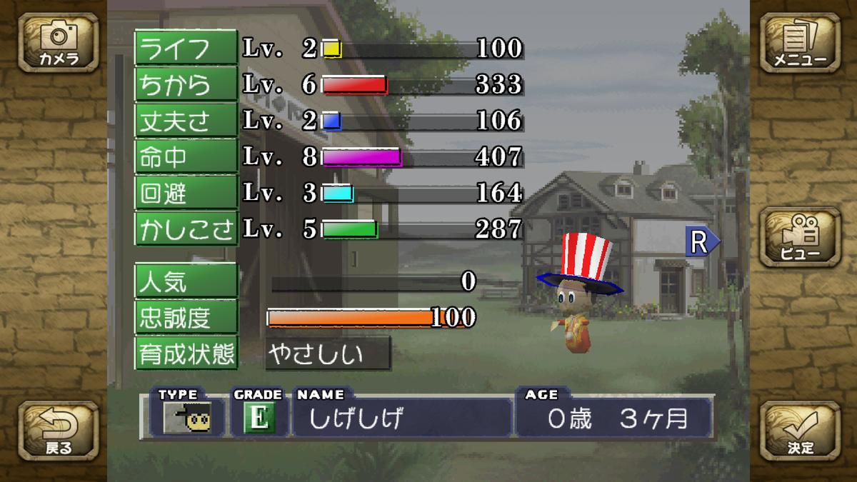 f:id:nekobushi:20200120233424p:plain