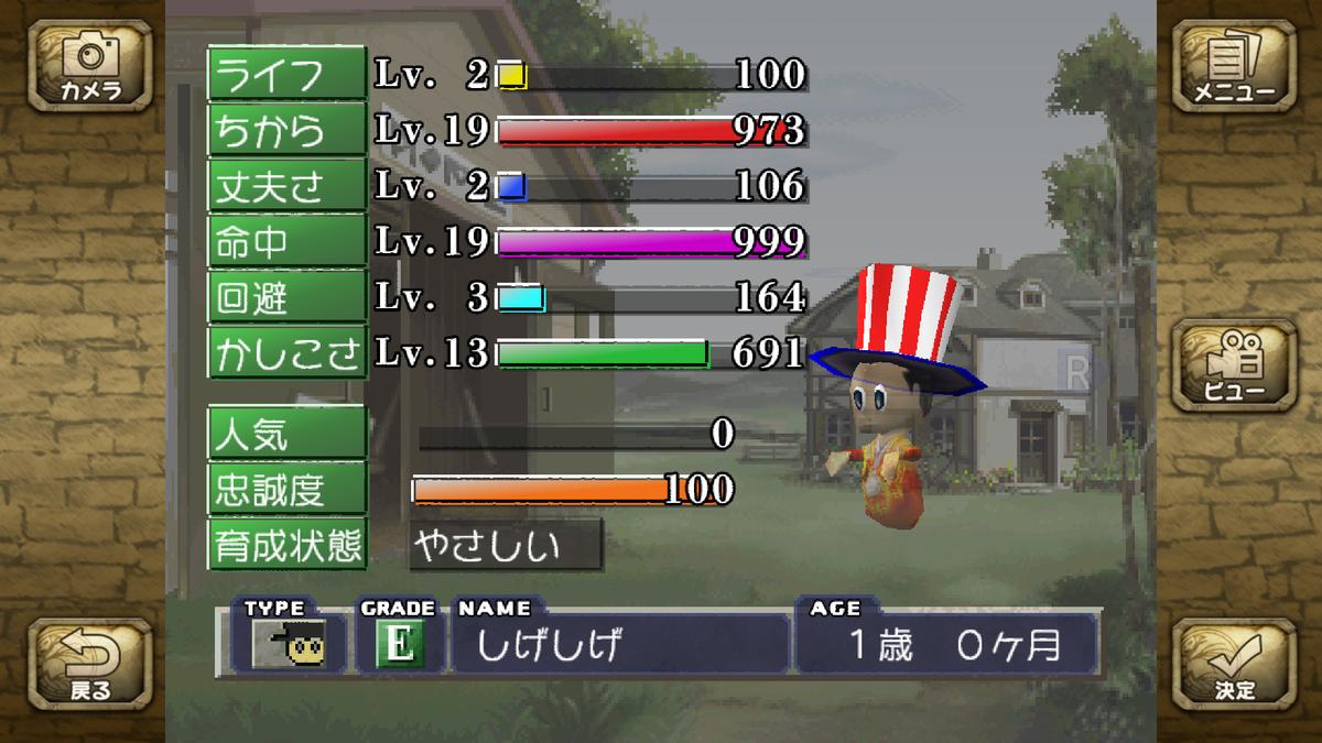 f:id:nekobushi:20200120233507p:plain
