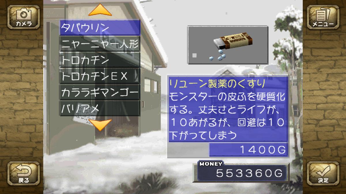 f:id:nekobushi:20200120233711p:plain