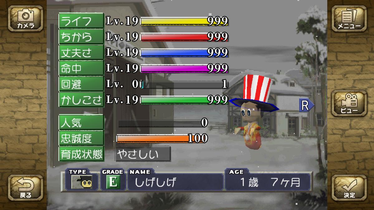 f:id:nekobushi:20200120233813p:plain