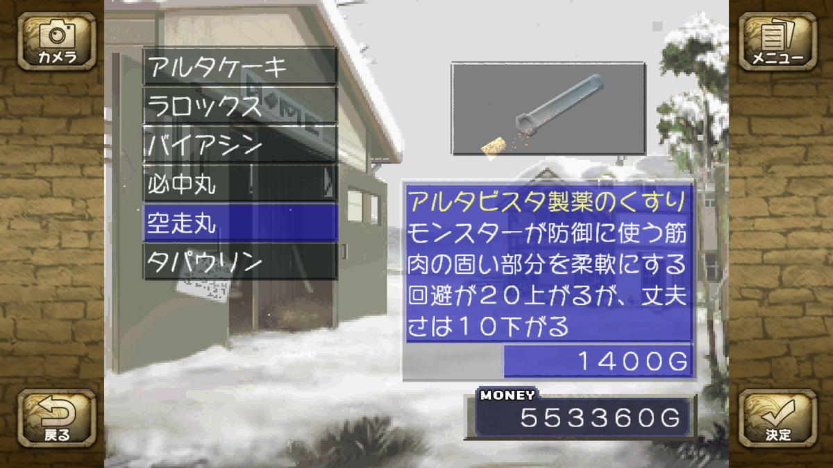 f:id:nekobushi:20200120234019p:plain