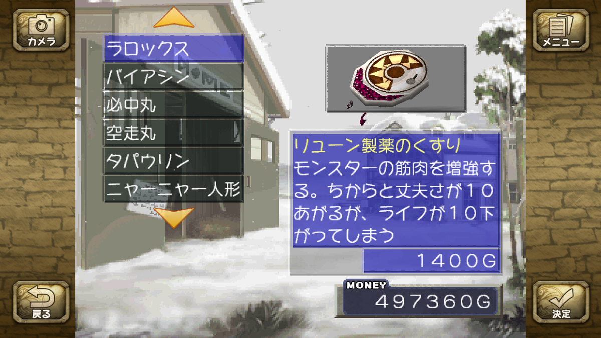 f:id:nekobushi:20200120234445p:plain