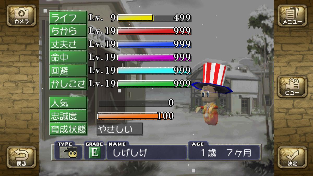 f:id:nekobushi:20200120234942p:plain