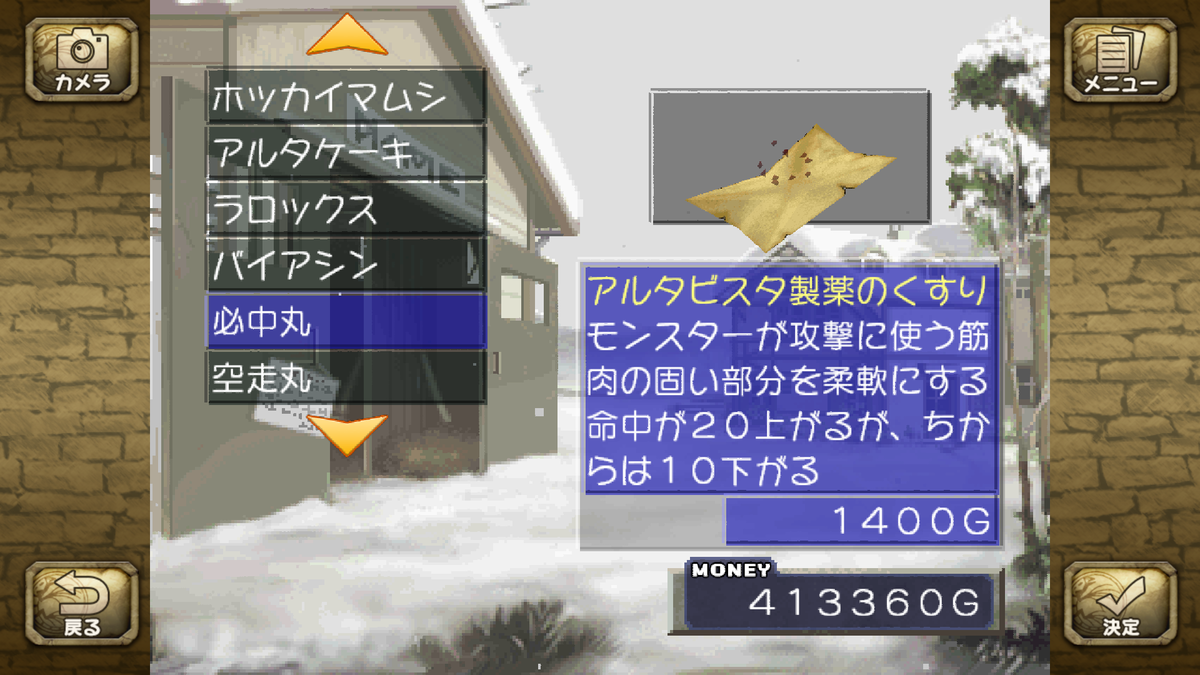 f:id:nekobushi:20200120235016p:plain