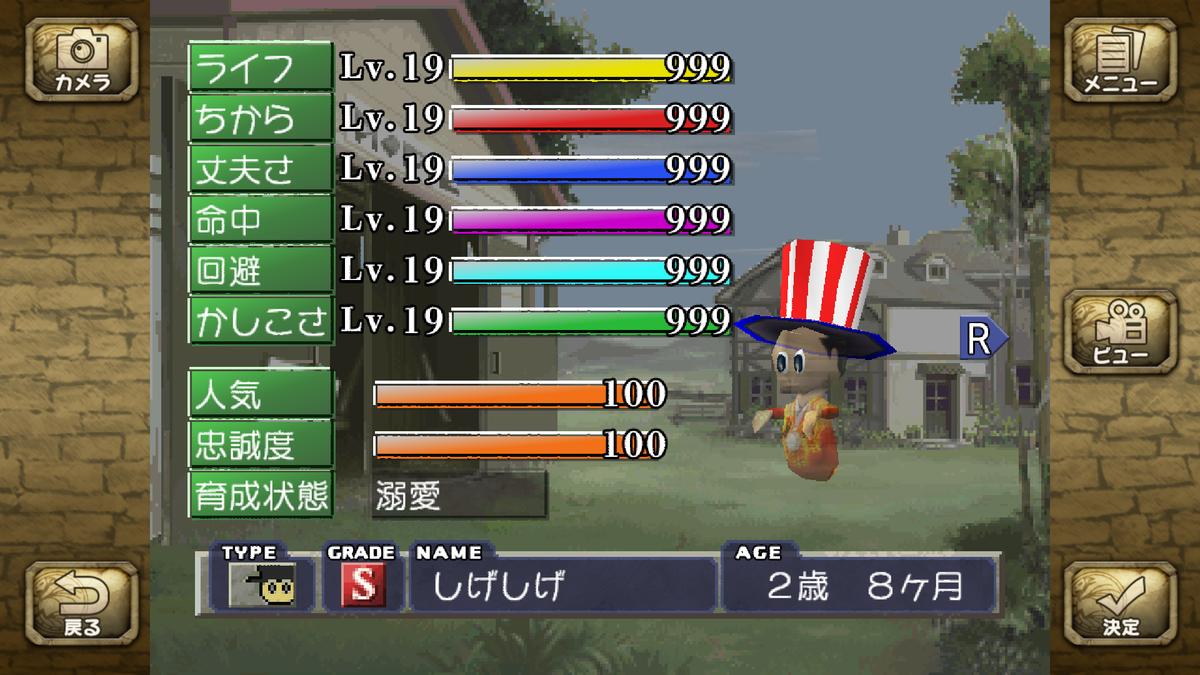 f:id:nekobushi:20200120235802p:plain