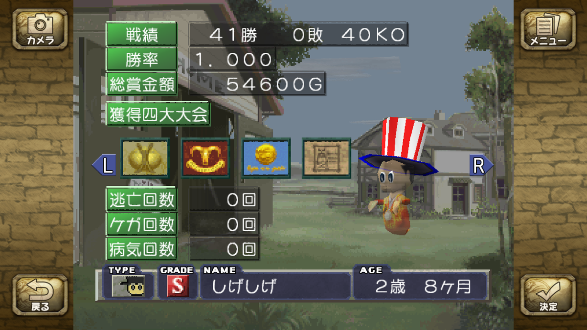 f:id:nekobushi:20200120235851p:plain