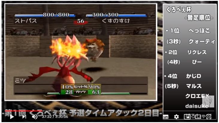f:id:nekobushi:20200121141733j:plain