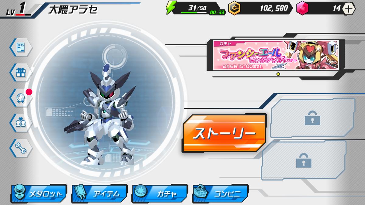 f:id:nekobushi:20200123172923p:plain