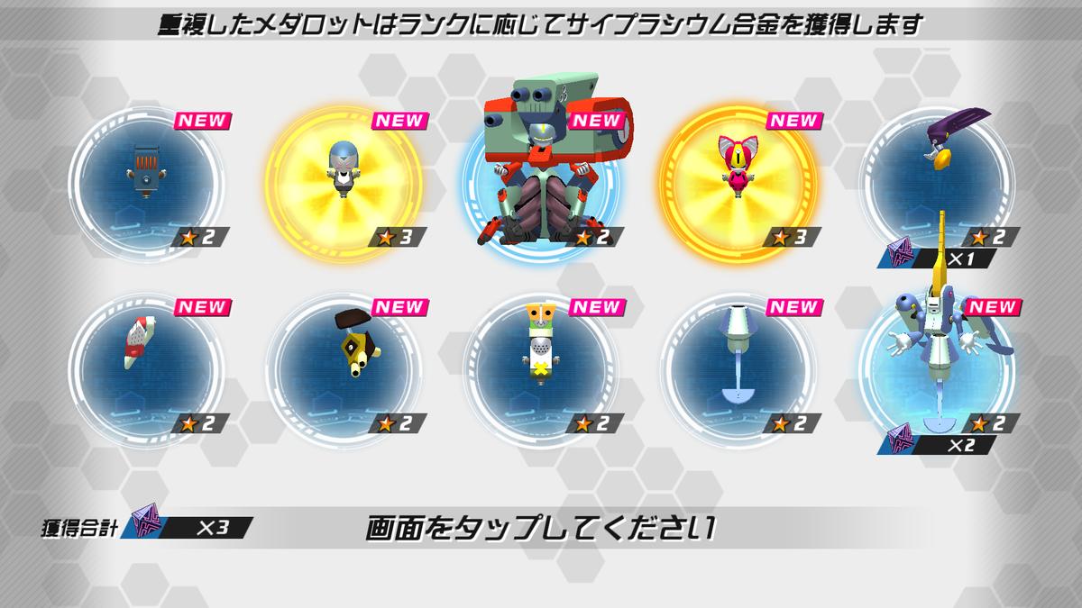 f:id:nekobushi:20200123173200p:plain