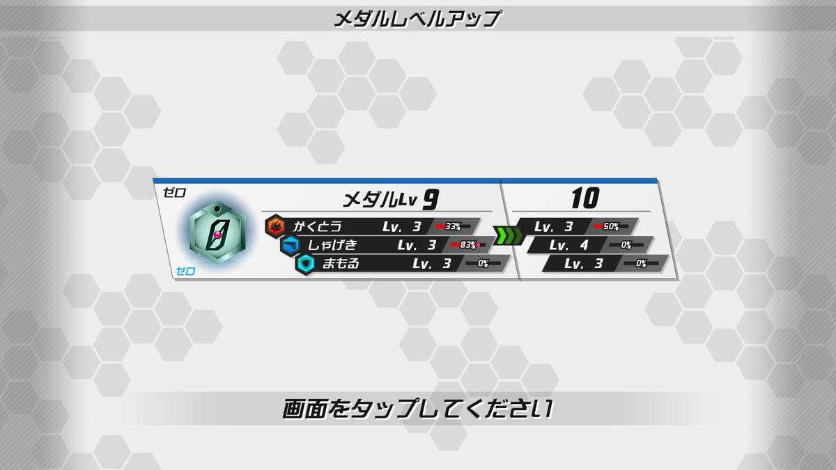 f:id:nekobushi:20200123173407p:plain