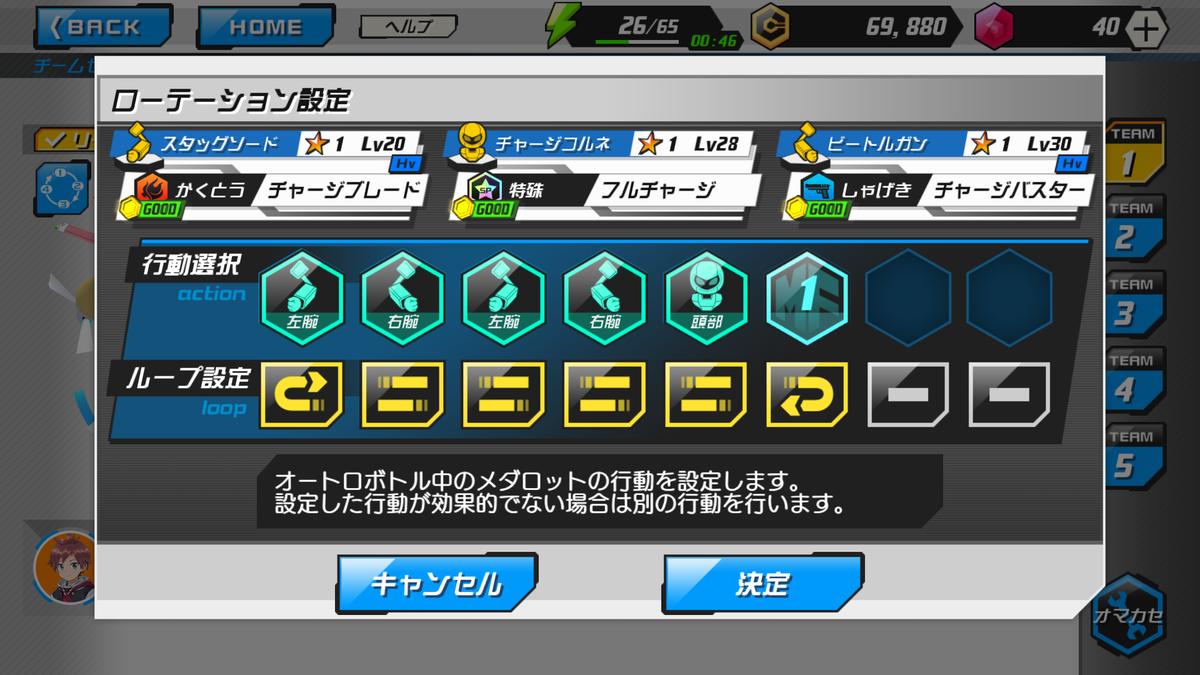 f:id:nekobushi:20200125023225p:plain