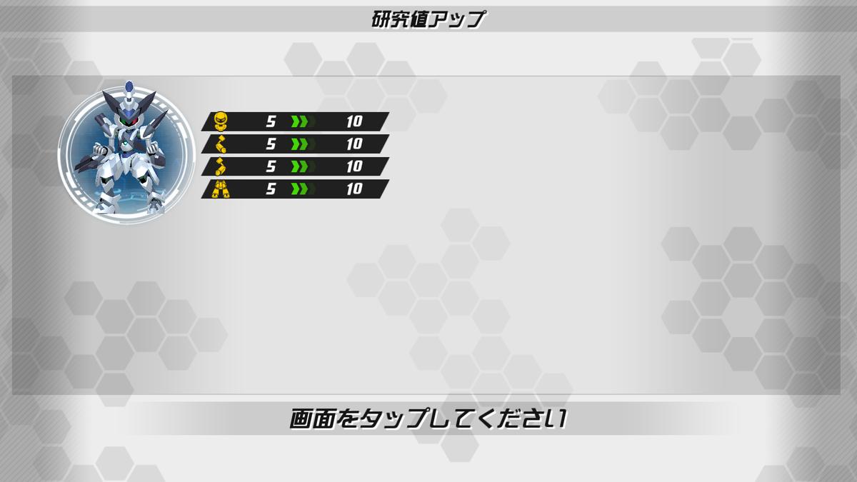 f:id:nekobushi:20200125023317p:plain
